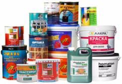 Распродажа краски и герметиков. Акция длится до 29 февраля