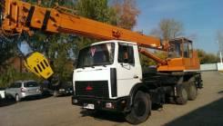Силач КТА-25. Продается автокран КТА-25 на базе МАЗ, 2007 г. в., 25 000кг., 21,00м.