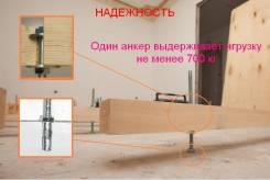 Деревянные регулируемые полы на болт-анкерах новой конструкции