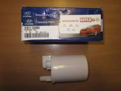 Фильтр топливный. Hyundai Elantra Hyundai Coupe