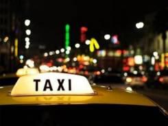 Водитель такси. Принимаем на работу водителей такси на авто компании план от 650 р. ИП Бондаренко Е С . Приморский край Уссурийск Краснознамённая, 224...