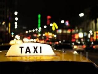 Водитель такси. Принимаем на работу водителей такси на авто компании план от 650 р. Краснознамённая, 224Б