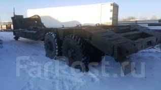 ЧМЗАП. Продам трал тяжеловоз Чмзап 5247, 60 000 кг.