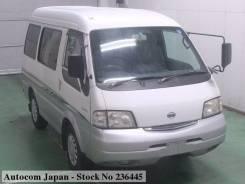 Mazda Bongo. SK22 SK82MN