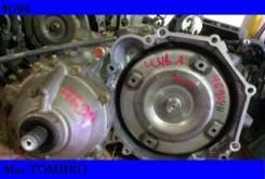 Автоматическая коробка переключения передач. Mitsubishi: Lancer Cedia, Airtrek, Legnum, Pajero iO, Dion, Galant, RVR Двигатели: 4G93, 4G64, 4G94, 4G93...