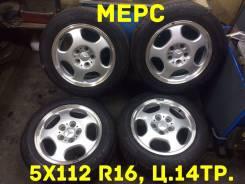 Mercedes. 7.5x16, 5x112.00, ET41, ЦО 66,0мм.