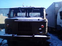 ГАЗ 66. Газ 66 с хранения, 1 000 куб. см., 2 000 кг.