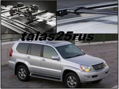 Рейлинг. Toyota Land Cruiser Prado, TRJ125, RZJ120, KDJ125, GRJ120, TRJ120W, KDJ121, RZJ125, VZJ120, RZJ120W, KDJ120W, KDJ121W, VZJ121W, TRJ120, GRJ12...
