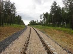 Ремонт, строительство железных дорог, тупиков