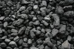 Доставка угля.
