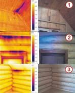 Услуги тепловизионного контроля (тепловизора)