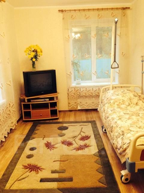 дом престарелых для ветеранов и инвалидов по самарской области