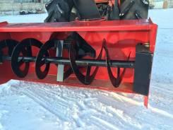 Снегоочистититель фрезерно-роторный (снегоротор шнекоротор. Под заказ
