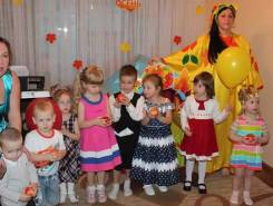Мини Сад на Волочаевская 5в