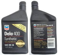 Chevron. Вязкость 0W30, синтетическое