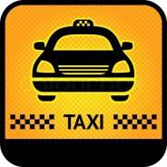 Водитель такси. ИП Лапо О.П. Улица Нахимова 1