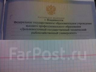 Дипломная работа Недорого Помощь в обучении во Владивостоке Продам дипломную работу для технолога мясного производства