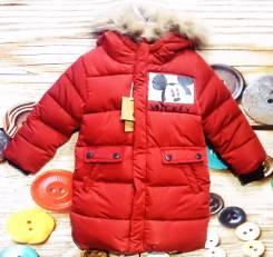 Куртки-пуховики. Рост: 116-122 см