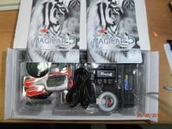 Сигнализация Magicar 5