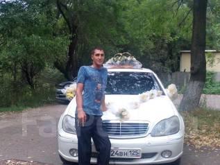 Водитель такси. Среднее образование