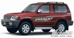 "Наклейка на бока "" Toyota Land Cruiser Prado"" кузов 95"