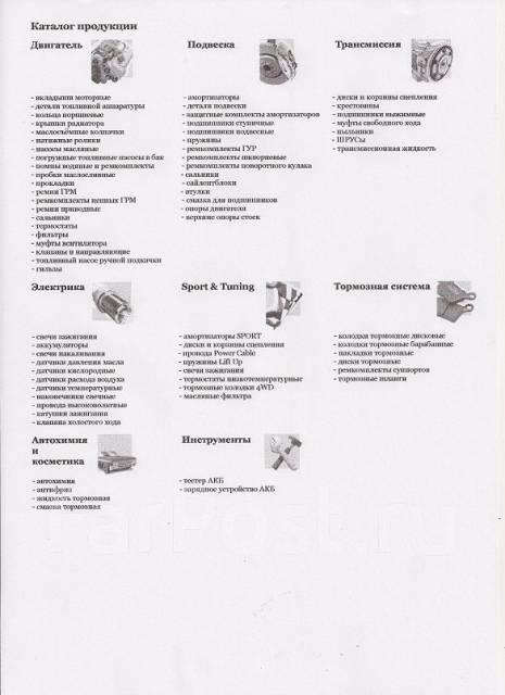 "Клей - Vulcanizing Cement ""Maruni"" 280 гр., № 38188"