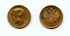 Re: 5 рублей 1898 золото UNC