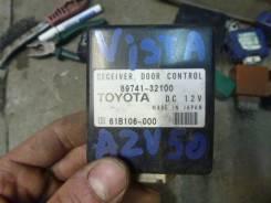Реле. Toyota Vista Ardeo, SV55, ZZV50, AZV50, AZV55 Toyota Vista, AZV55, ZZV50, AZV50, SV55 Двигатели: 3SFE, 1AZFSE, 1ZZFE