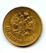 В Коллекцию! 10 рублей 1909 год состояние UNC