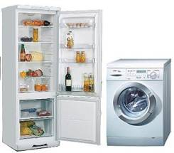Ремонт стиральных машин , холодильников , водонагревателей и др .
