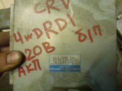 Блок управления. Honda CR-V, RD1