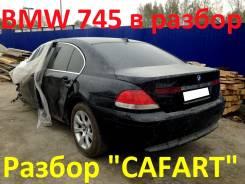 Крыло заднее левое BMW 745 N62B44 6HP26 в наличии в Новосибирске