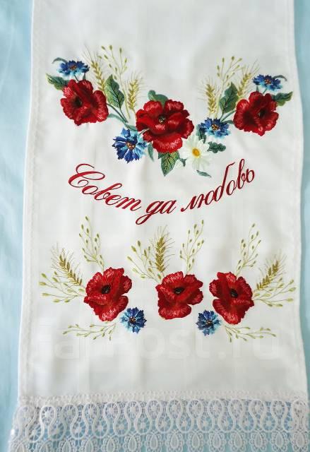 Машинная вышивка свадьба