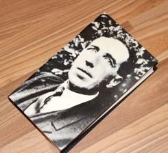 """Книга Игорь Северянин """"Стихотворения и поэмы"""" (1918-1941)"""