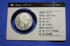 Серебряная монета в 10 франков
