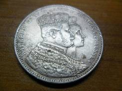 Коронационный талер 1861г., Королевство Пруссия, Серебро