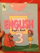 Рабочие тетради по английскому языку. Класс: 3 класс