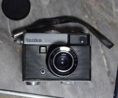 Фотоаппарат Чайка 2м