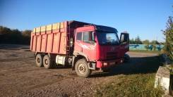 FAW. Продам самосвал ФАВ, 9 000 куб. см., 25 000 кг.