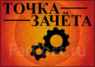Технические работы - ПГС, ТОЭ, МЧС, Судостроение и др. / в Ваши сроки!