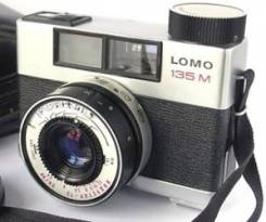 ЛОМО-135
