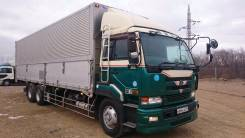 """Nissan Diesel UD. -2001, """"бабочка"""" 14т., 13 000 куб. см., 14 000 кг."""