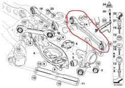 Рычаг подвески. BMW 3-Series, E90