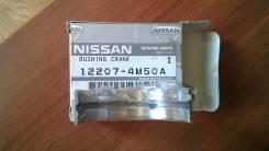 Вкладыши коренные. Nissan: Bluebird Sylphy, Tino, Expert, Primera, AD, Avenir, Almera, Sunny, Primera Camino, Bluebird, Wingroad Двигатели: QG15DE, QG...