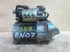 Стартер. Subaru Vivio, KK3, KK4, KW3, KW4 Subaru Rex, KH1, KP1, KH2 Subaru Pleo Nesta Двигатели: EN07E, EN07C, EN05