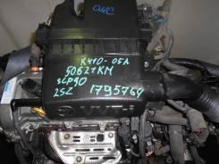 Контрактный б/у двигатель + акпп 2SZ-FE Toyota