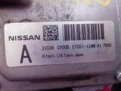 Блок управления двс. Nissan Serena, C25 Двигатели: MR20DD, MR20DE
