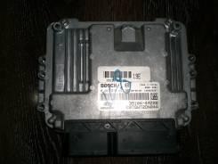 Блок управления двс. Hyundai Grand Starex Hyundai Starex Двигатель D4CB