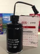 Фильтр топливный. Kia Hyundai