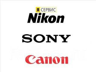 Профессиональный ремонт цифровых фотоаппаратов и видеокамер.